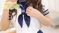「おっとり超ピュア」05/07(金) 01:37 | しいの写メ・風俗動画