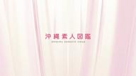 「ひめ」05/07(金) 09:30   ひめの写メ・風俗動画