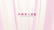 「セナ」05/07(金) 12:00   セナの写メ・風俗動画
