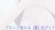 「股間を勃てよ!!心を萌えせ!!彼女のエロさに漢のサーベルは輝き出す…ッ!!」05/07(金) 12:36 | ういの写メ・風俗動画