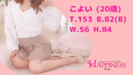 「スレンダー美人!こよいさん撮影風景♪」05/07(金) 13:40   こよいの写メ