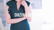 「☆現役人妻激エロ淫乱奥様☆」05/07(金) 14:16 | 浅霧しずくの写メ・風俗動画