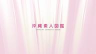 「みつき」05/07(金) 20:30   みつきの写メ・風俗動画