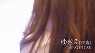 「完璧すぎるルックス、パーフェクトBODY!!」05/07(金) 21:13 | ゆきえの写メ・風俗動画