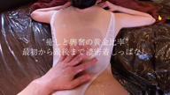 「新感覚!オイルドバドバ系のガッツリ性感メンズエステ!」05/08(土) 04:04   もえの写メ・風俗動画