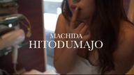 「★ラグジュアリー奥様【明菜さん】★」05/08(土) 17:48 | あきなの写メ・風俗動画