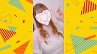 「ミハル♡モデル系美巨乳えちえち素人♡」05/08(土) 19:12 | ミハルの写メ・風俗動画