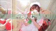 「★鬼がかりすぎハーフ美女★【らむちゃん】」05/08(05/08) 22:16 | らむの写メ・風俗動画