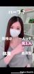 「えめちゃん★TikTok」05/09(日) 03:32 | えめ☆シンデレラの写メ・風俗動画