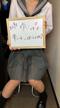 ゆい|五反田ピンサロの最新写メ日記