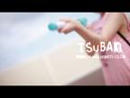 「創的で力強さを感じるツユダク痴女!大量に出る聖水もドハマり必至」05/09(日) 14:25 | つばきの写メ・風俗動画