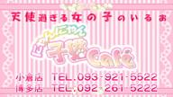 「あさひ復活♡」05/09(日) 14:29 | あさひの写メ・風俗動画