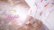 「※びっくりしますよ!日本風俗史に残る清純美少女♪」05/09(日) 21:06 | よつばの写メ・風俗動画