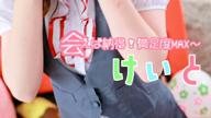 「けいと❤モデル系スレンダー♪    会えば納得!満足度MAX~♬」05/10(月) 06:30   けいとの写メ・風俗動画