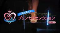 「★ランキング殿堂入り看板嬢★【みらい】ちゃん♪♪」05/12(05/12) 22:12 | みらいの写メ