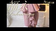 「人気長身スレンダー美人奥様【福永】さん♪」05/14(金) 12:45 | 福永の写メ