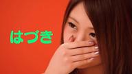 はづき|札幌・すすきの風俗の最新写メ日記