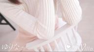 「☆プレミアム☆最強スペックJDが爆誕『ゆりなちゃん』」05/17(月) 13:25   ゆりなの写メ