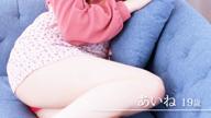 「SSS級の美少女!記憶に焼きつく出会いをお届け。」05/17(月) 18:01 | あいねの写メ