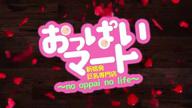「【50分10,000円!!】ご新規様限定割引!!」05/18(火) 03:16   ミナの写メ