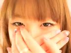 「にちよ~び」01/30(月) 00:25 | まどかちゃんの写メ・風俗動画