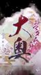 「待機になりました」05/26(水) 20:53   福原芳恵(ふくはらよしえ)の写メ