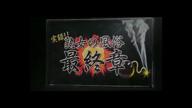 「未経験」01/31(火) 11:05 | 千葉の写メ・風俗動画