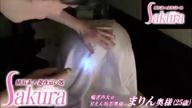 「【まりん奥様】淫乱尻の絶叫体験動画」06/02(水) 15:02 | まりんの写メ