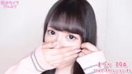 「天然巨乳系!!」06/03(木) 23:41   まつりの写メ