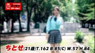 「【純情】通勤ラッシュの満員電車震える処女マ〇コにぴゅっぴゅ★」06/04(金) 18:19   ちとせの写メ