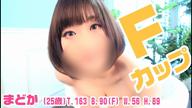 「Fカップのナイスバディ!たまらない唇・・・」06/07(月) 13:11 | まどかの写メ