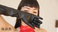 「ド変態妄想淫乱痴女【保奈美さん】」06/13(日) 11:01 | 保奈美の写メ