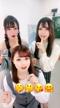 「なるみちゃん&あすなちゃん&まなみちゃんTikTok」06/14日(月) 05:13 | あすな☆クイーンの写メ・風俗動画