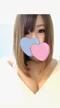「るい【21歳】白く滑らかな肌にメリハリのあるボディライン!」06/14日(月) 06:52 | るいの写メ・風俗動画