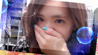 「スレンダー美少女♪ グミ」06/14(月) 12:37 | グミの写メ