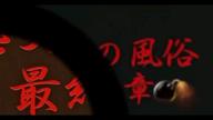 「圧倒的インパクト!!要緩衝材」06/16(水) 10:07   三平ラッシュの写メ