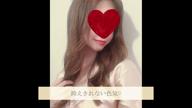 「本日出勤です♡」06/16(06/16) 10:58 | 綾(あや)の写メ