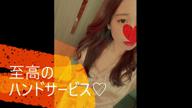 「本日出勤❤」06/17(06/17) 10:45   雫(しずく)の写メ