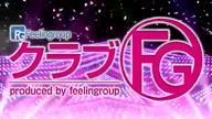 「おませなアーユーレディ♡」06/18日(金) 12:32 | あゆの写メ・風俗動画
