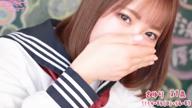 「恋人気分の桃色生徒☆彡」06/18(金) 13:02   さゆりの写メ