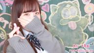 「完全業界未経験J〇美少女☆」06/18(金) 15:22 | きりの写メ