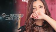 「高級ランジェリーショップ店員で、色白美肌のスレンダー美女!」06/18(金) 16:00 | 二輪草 うるの写メ