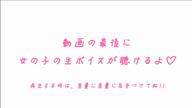「パリピ系!極上巨乳ギャル♪」06/18(金) 16:01   せりなの写メ