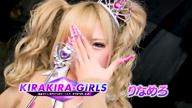 「★激乳Gカップの高ランクギャル★【りなめろ】ちゃん♪」06/18(金) 17:03 | りなめろの写メ
