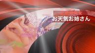 「正統派美女降臨」06/18(金) 17:25   小野朱里の写メ