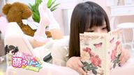 「パイパン♡Mっ娘☆彡」06/18(金) 18:02   ももの写メ