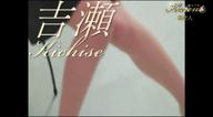 「長身モデル系スタイル抜群の極上奥様【吉瀬】さん♪」06/18(金) 18:02   吉瀬の写メ