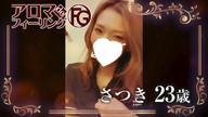 「魅惑のセラピスト」06/18日(金) 18:10 | さつきの写メ・風俗動画