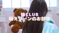 「未経験可憐な美少女☆彡」06/18(金) 18:31   いろはの写メ