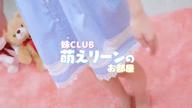 「未経験☆超スレンダー美少女」06/18(金) 20:01   めろの写メ